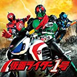 Masked Rider Ghost - Haru Movie O.S.T. [Japan CD] AVCD-93350