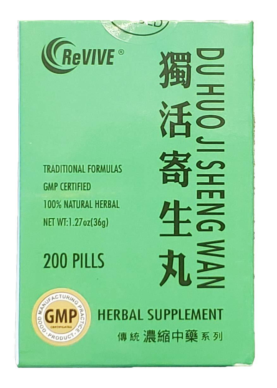 Du Huo Ji Sheng Wan- Revive-Joint Discomfort Pill- 200ct