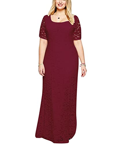 ModeC Women's Plus Size Elegant Lace Short Sleeve Maxi Evening Dress