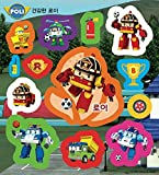 Kids Characters Sticker Book: Robocar Poli