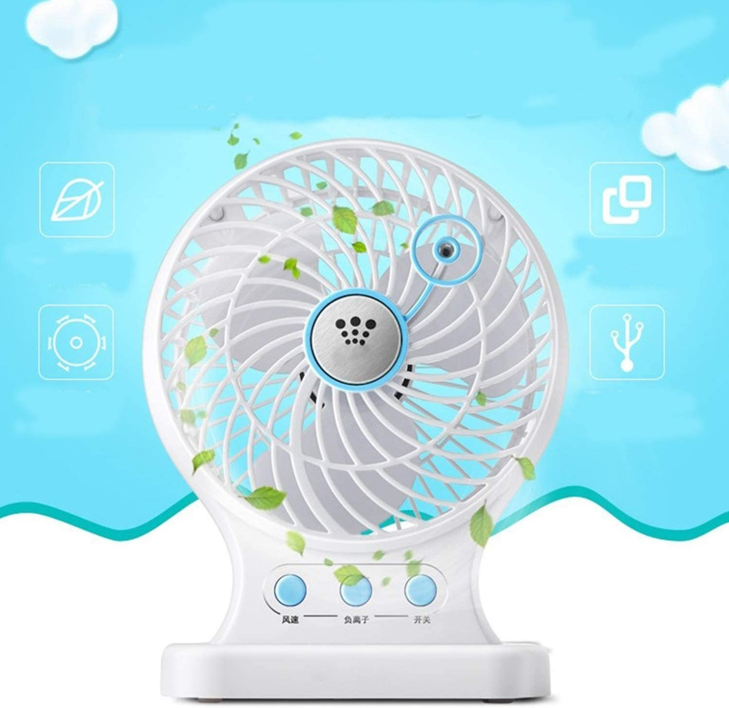 XIAOF-FEN USB Table Fan Mini 2 Gear Wind Speed Cooling Electric Fan Household Desktop 3 Leaf Round Fans Portable USB Fan Color : Pink
