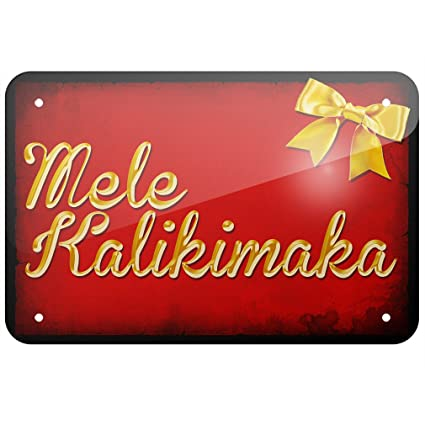 metal sign merry christmas in hawaiian from hawaii large 12x18 neonblond - Merry Christmas In Hawaii