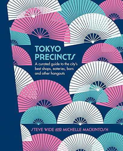 R.e.a.d Tokyo Precincts (The Precincts)<br />ZIP