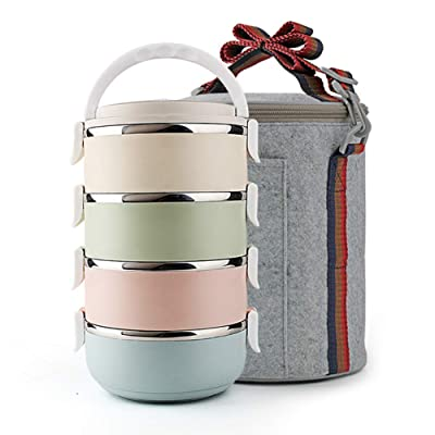 SANNIX Portable Cute Stainless Steel Insulation Lunch Bento Box Food Carrier Container with Lunch Bag (Multicolor, 4 Layer): Kitchen & Dining