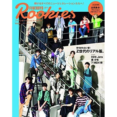 FINEBOYS+plus Rookies vol.2 表紙画像