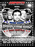 SPIN THE MIC: New York Rap Battle 2006 Part 2 -