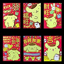 Hacloser 6Pcs/set Dog Red Money Envelope for Cash New Year 2018 To Fill In Money Chinese Tradition Hongbao Gift Present