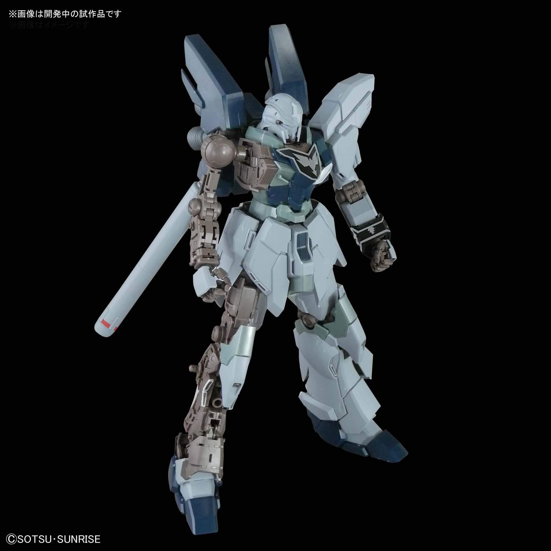 Bandai Hobby MG 1/100 Sinanju Stein (Narrative Ver.) ''Gundam NT'' by Bandai Hobby (Image #8)
