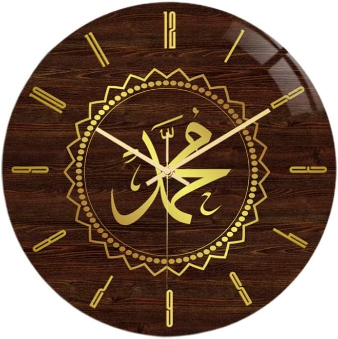 HEALLILY Non Ticking Wall Clock Islamic Wall Clock Home Decor Allah Wall Decor with Quran Ayat for Bedroom Living Room Style 7 (Without Battery)