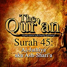 The Qur'an: Surah 45 - Al-Jathiya, aka Ash-Shari'a Audiobook by One Media iP LTD Narrated by A. Haleem