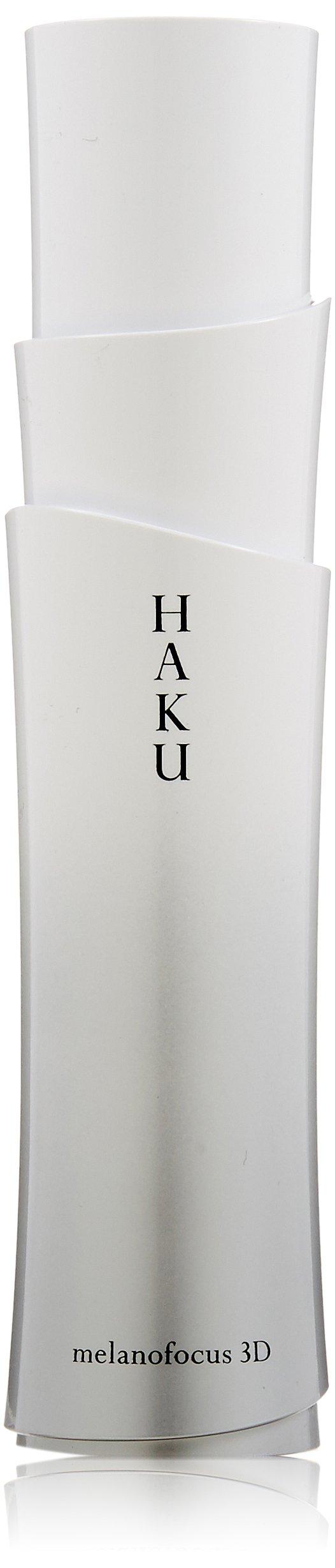 Shiseido Haku Melanofocus 3D, Whitening Essence Serum 45g, New