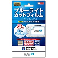 【Wii U对应】蓝光切割膜 for Wii U