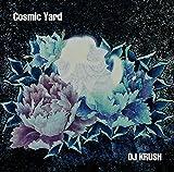 Cosmic Yard