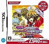 Yu-Gi-Oh! GX Spirit Summoner- DS Game- New Japan Import