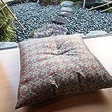 Four Seasons Handmade Japanese Brocade Fabric Zabuton Meditation Cushion 26.3× 26.7Inch
