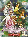 OUTBREAK COMPANY - COMPLETE TV SERIES DVD BOX SET ( 1-12 EPISODES )