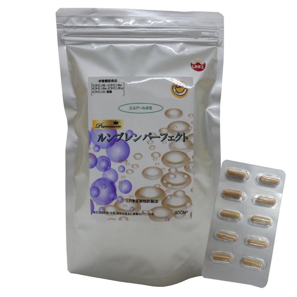 ミミズ酵素 サプリメント ルンブレンパーフェクト プレミアム ミミズ乾燥粉末(LR 末Ⅲ) B01EUNQ4QQ
