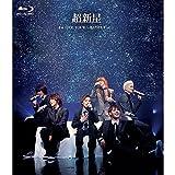 Choshinsei (Supernova) - Choshinsei (Supernova) 1st Live Tour Kimi Dake Wo Zutto [Japan LTD BD] UPXH-1010