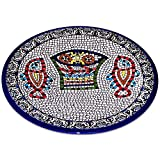 Armenian Ceramic Hand-painted Tabgha - Miracle of Loaves and Fish Plate from the Holy Land--(5.2 inches or 13cm) by Bethlehem Gifts TM