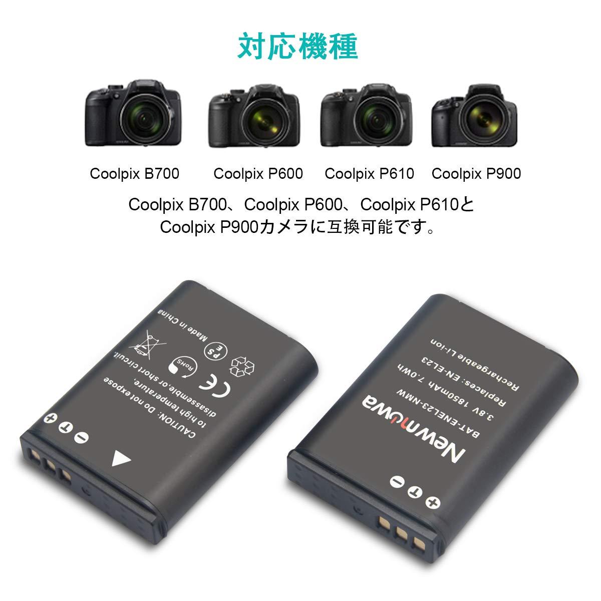 1f4109507d Amazon.co.jp: Newmowa EN-EL23 互換バッテリー 2個 + 充電器 対応機種 Nikon EN-EL23,Nikon  Coolpix P600,S810C,Coolpix P900: カメラ