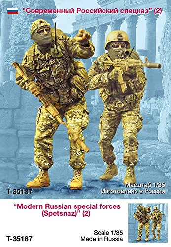 Tahk Tank 1:35 Modern Russian Special Forces - 2 Resin Figures Kit #T35187