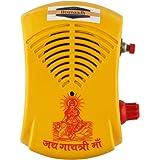 BISMAADH Hindu Religious Mini Mantra Machine Box/Om Namey Shivaye/Om Gan Ganpatye Namo Namaha (10 in 1) - Pack of 1