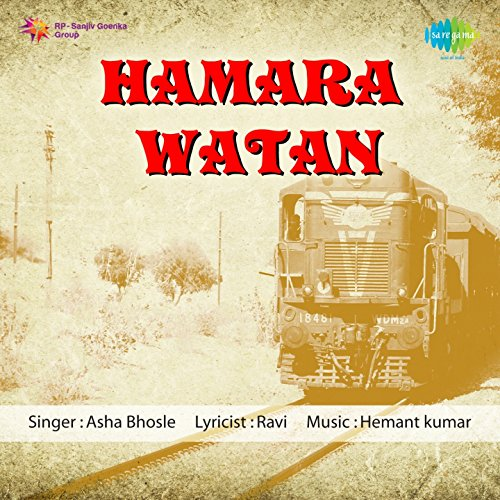 Amazon.com: Jo Dekhe Pyar Se Koi: Asha Bhosle: MP3 Downloads