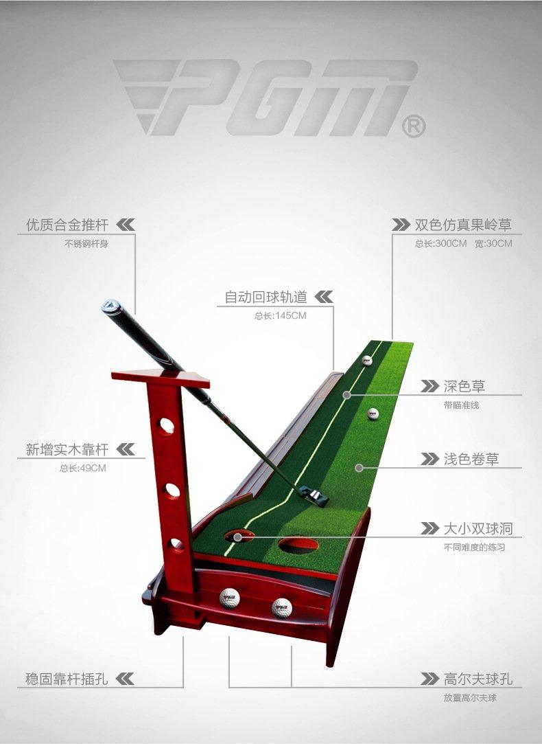 K&L Indoor solid wood golf puting trainer series