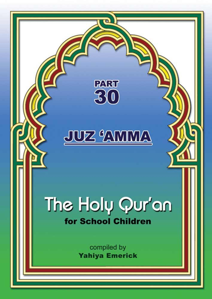 The Holy Qur'an for School Children: Juz 'Amma - Part 30