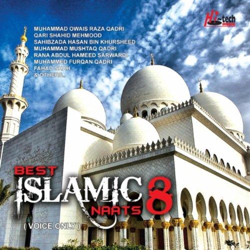 Amazon.com: Teri Roze Te Awam Main: Jabir Hussain Attari: MP3