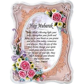 Personalised Umrah Hajj Mubarak Frame