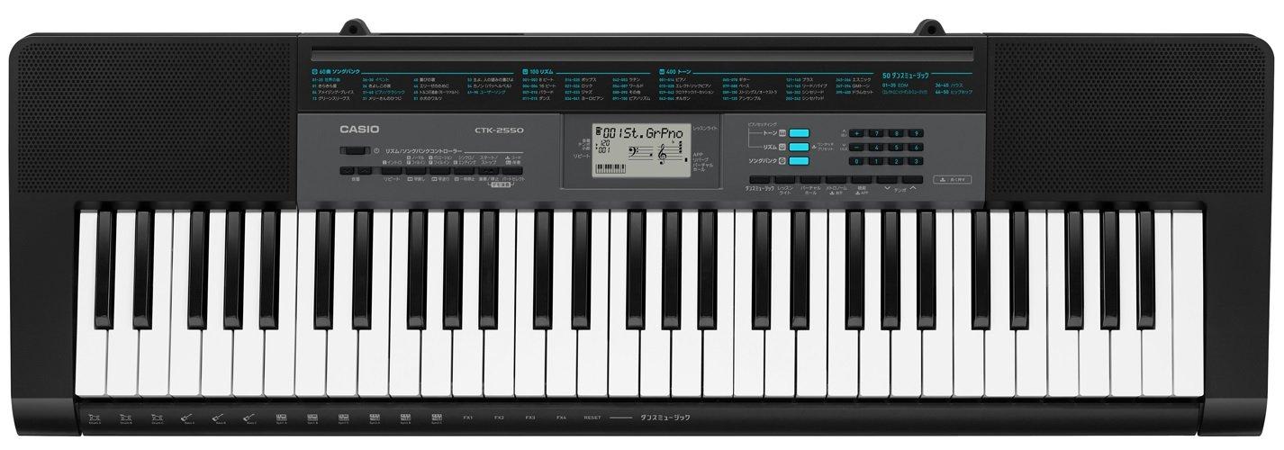CASIO(カシオ) 61鍵盤 電子キーボード CTK-2550 [ベーシック]