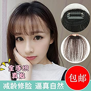 Amazon.com   Flow of the sea round fashion wig piece 2018 air permeability  human hair bangs bangs hair piece personalized sheet stay in the sea cute    ... 25e8e883ba83