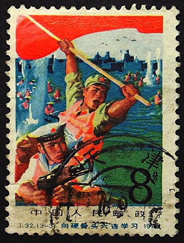 Chinese navy and army, China -Handmade Framed Postage Stamp Art 22591AM (Stamp China)