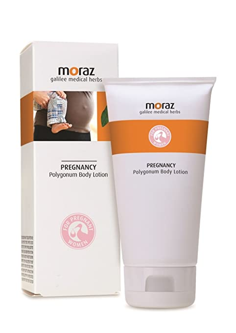 Moraz Pregnancy Body Lotion by Moraz | 5.1 oz | Rich in Herbal Extracts & Natural Oils