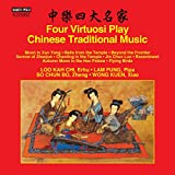 Four Virtuosi play Chinese Traditional M