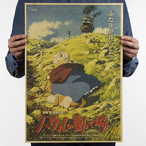 Fangeplus(TM) DIY Removable Japanese Cartoon Howl's Moving Castle Miyazaki Hayao Old Style Poster Sophie Art Mural Wall Kids Room Decor Nursery Decal ()