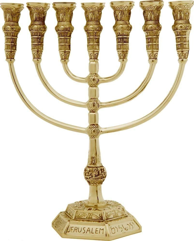 Yaliland Menorah Jerusalem Temple 11 Inch Height 28 cm 7 Branches Brass XL