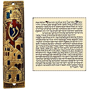 Gold Enamel Jewish MEZUZAH CASE with Scroll Jerusalem Israel Judaica Door Mezuza 4   sc 1 st  Amazon.com & Amazon.com: 1 X Bless This House Brass Mezuzah with Hebrew Parchment ...