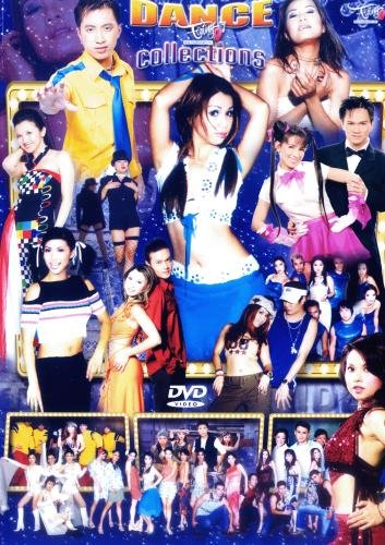 Amazon.com: Dance Collection - Music Videos of Vietnamese & English Songs:  David Van, Hoang Tuan Cuong: Movies & TV