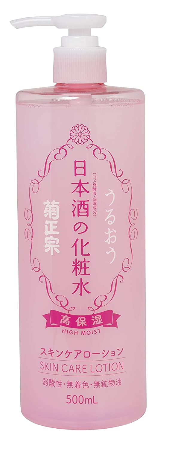 Sake High Moisture Skin Lotion Toner by Kikumasamune