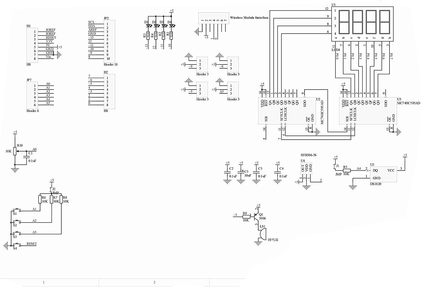 Lheng Multi-Function Shield ProtoShield Multi-Functional Expansion Board Sensor Shield Module