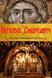 img - for Orthodox Christianity book / textbook / text book