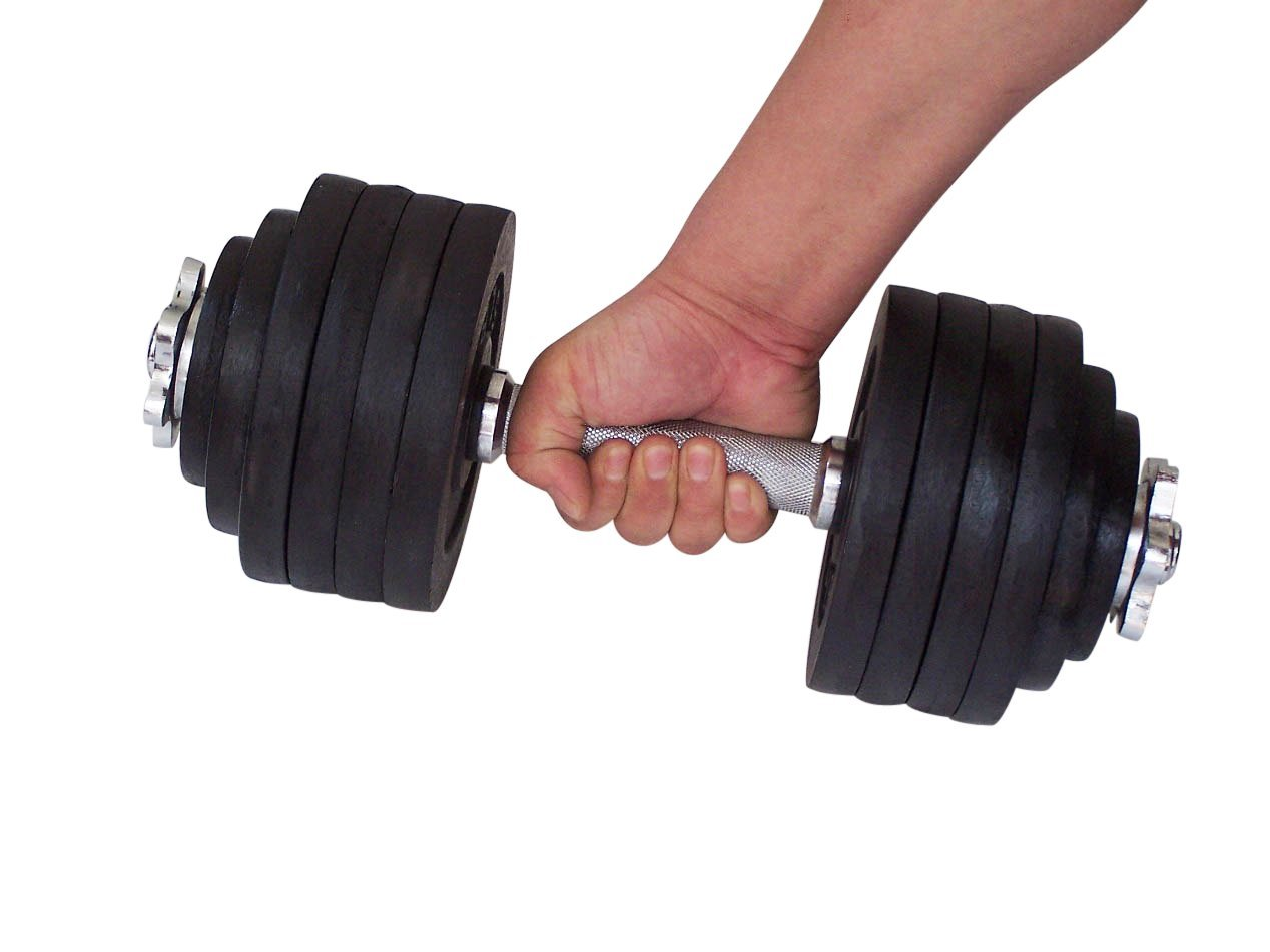 One Pair of Adjustable Dumbbells Kits - 200 Lbs (100lbs X 2pc) by Unipack (Image #2)