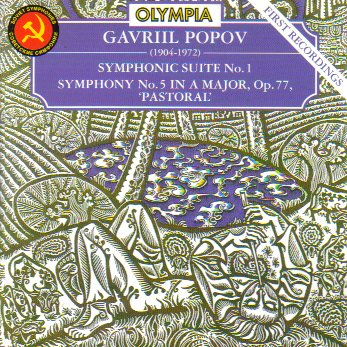 Popov: Symphonic Suite No.1 / Symphony No.5 in A Major, Op. 77,