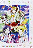 Love Live! School Idol Project: Season 1 [Blu-ray]