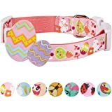 Blueberry Pet 7 Patterns Statement Collection Dog Collars with Awesome Small Animal Prints