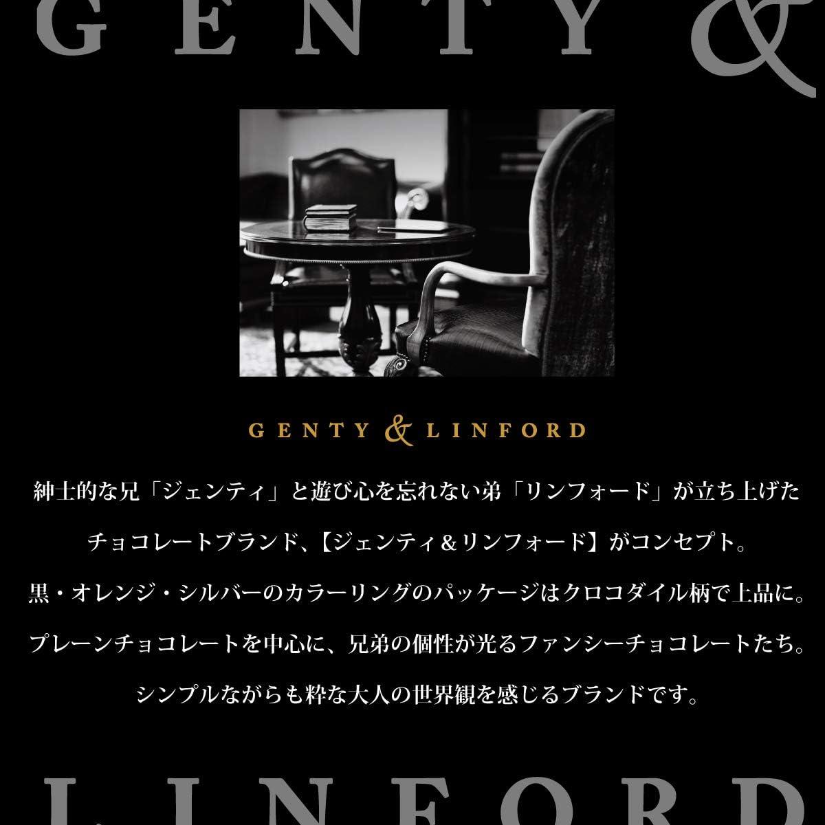 ジェンティ & リン フォード