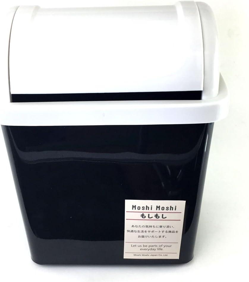8e8.mona.shop Lot 2 Trash Bin Rubbish Trash Garbage Trash Can Waste Basket for Car Office Home Room Black /& White Color Set B
