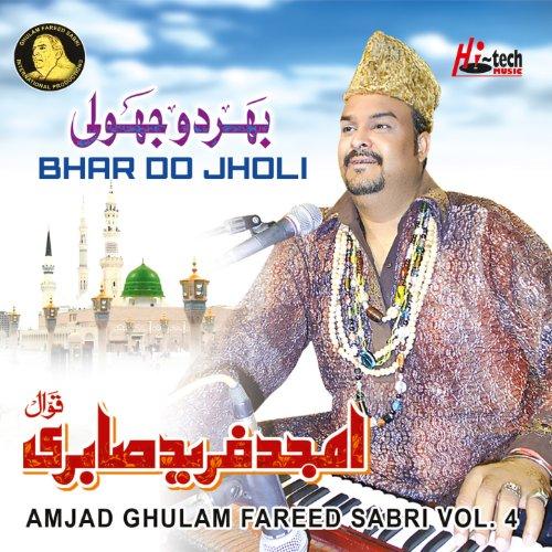 amazoncom karam mangta hoon amjad ghulam fareed sabri